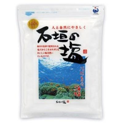 石垣の塩(500g)【オーシャンカンパニー】