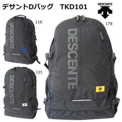 デサントDパック TKD101 容量約35L(大) (男女兼用) カラー/クロ×3色  人気商品