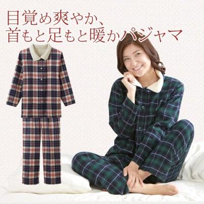 暖かボア付き綿100%パジャマ