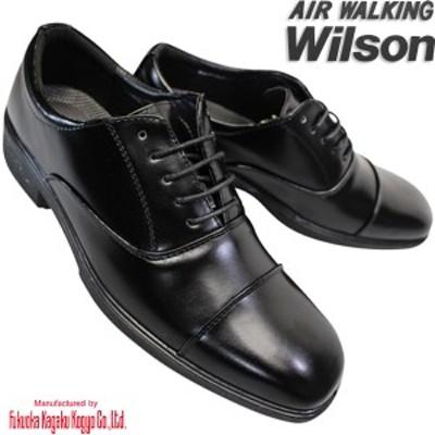 ウィルソン Wilson エアー ウォーキング AIR WALKING 75 黒 3E 幅広 ワイド メンズ ビジネスシューズ ビジネス靴 レースタイプ 紐靴 紳士