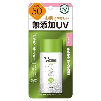 ベルディオ UV モイスチャーミルクN 40g SPF50+/PA++++ メール便送料無料