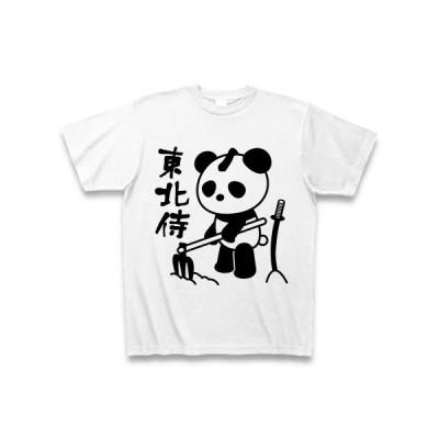 東北侍パンダ Tシャツ(ホワイト)