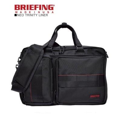 ブリーフィング【BRIEFING】 NEO TRINITY LINER ネオトリニティライナー