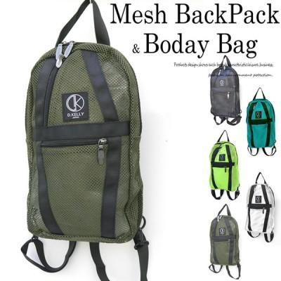 バッグ 送料無料 ¥2790 リュック ボディーバック バックパック メンズ メッシュ素材 レジャー ブラック 4M943DK