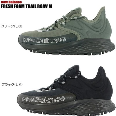 【送料無料・あすつく即日発送】ニューバランス・new balance【FRESH FOAM TRAIL ROAV M】
