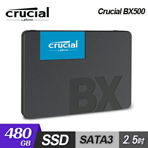 【Micron 美光】Crucial BX500 480GB SSD 2.5吋固態硬碟【三井3C】
