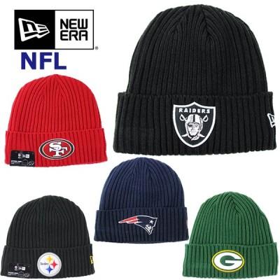 ニューエラ ニット帽 ニットキャップ NFL NEW ERA キャップ