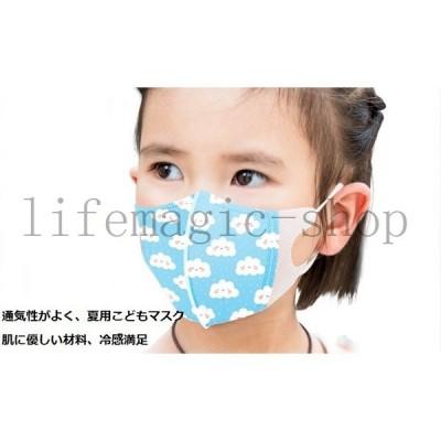 10枚子供用マスク保護マスク使い捨てマスク5日-7日使える接触冷感マスク夏用選べる肌に優しい綿男女兼用ウイルス対策フィルターマスク