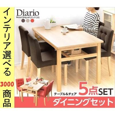 ダイニングテーブル+チェア 135×80×72cm 木製 棚付き 四角形 4脚 ナチュラル色 YHSH01DIA5