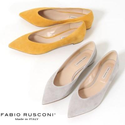 ファビオルスコーニ FABIO RUSCONI パンプス 靴 71144 スエード ポインテッドトゥ フラット 本革 ローヒール イエロー グレー セール