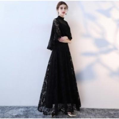 2020年新作 送料無料 黒ロングドレス 総レース ハイネック ワンピース ドレス 半袖 ロング丈 ケープ風 披露宴 二次会 お呼ばれ