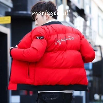 ダウンジャケット メンズ ジャンバー ダウンコート 中ストレッチ フード付き 冬アウター フード付き 防寒防風 冬服 保温 4色展開 大きいサイズ