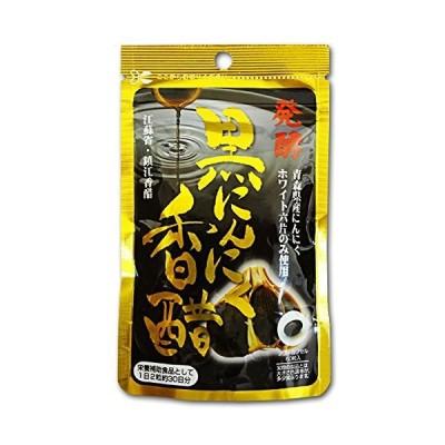 リケン 熟成黒にんにく香醋 480mg×60粒