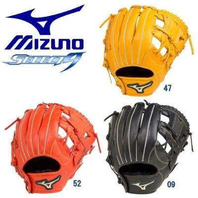 MIZUNO ミズノ 野球 グローブ 軟式 内野手用 セレクトナイン グラブ