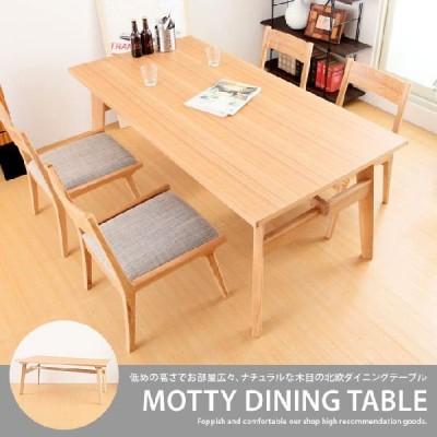 ダイニングテーブル テーブル ダイニング 木製テーブル リビングテーブル カフェテーブル 食卓テーブル 幅160cm 長方形 木製 シンプル モダン 4人用