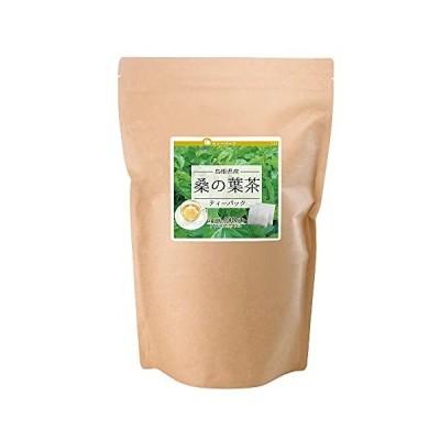 国産 桑の葉茶ティーパック【140包×14袋】