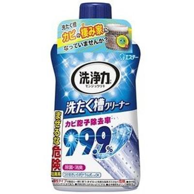 洗浄力 洗たく槽クリーナー【k】【ご注文後発送までに1週間前後頂戴する場合がございます 】