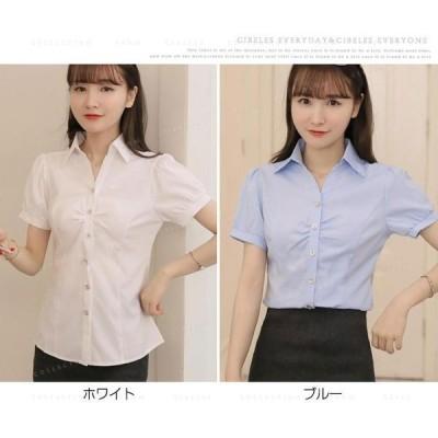レディース シャツ ブラウス シンプル オフィス ビジネス きれいめ 韓国ファッション  カジュアル 大きいサイズ  OL 半袖  通勤 通学