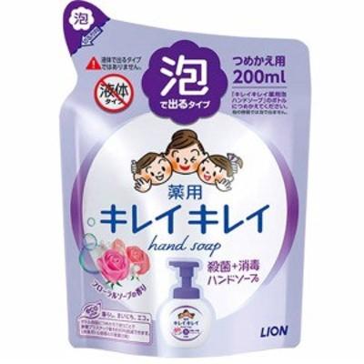 ライオン キレイキレイ 薬用泡ハンドソープ フローラルの香り つめかえ200ml (0813-0306)