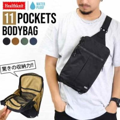 ボディーバッグ メンズ 撥水 Healthknit ヘルスニット HKB1173 ボディバッグ ワンショルダーバッグ 斜めがけ おしゃれ かっこいい ポケッ