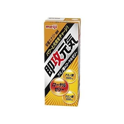 【ケース販売】明治 即攻元気ドリンク アミノ酸&ローヤルゼリー 栄養エナジー風味 200ml×24本