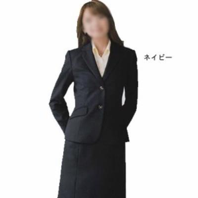 送料無料 事務服 制服 オフィスウェア ユニレディ U2137 ジャケット 5号~15号