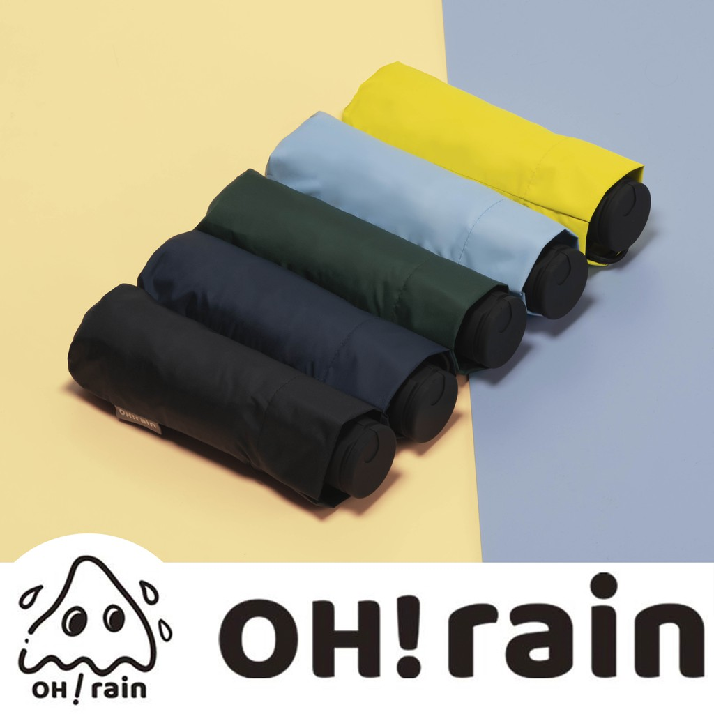 OHRAIN口袋傘 迷你 防曬 不透光  雨傘  輕量  五折傘 晴雨傘 雨傘  黑膠 遮陽傘 非自動傘 摺疊傘