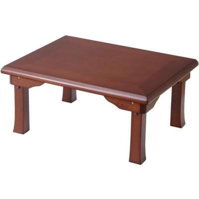 折脚座卓 7560 和風座卓 折りたたみテーブル ローテーブル リビングテーブル ダイニングテーブル ちゃぶ台 机 テーブル 折畳み 折り畳み 食卓 家具 和風 和室 リ