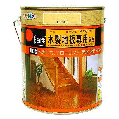 日本製木製地板耐磨清漆1.8L
