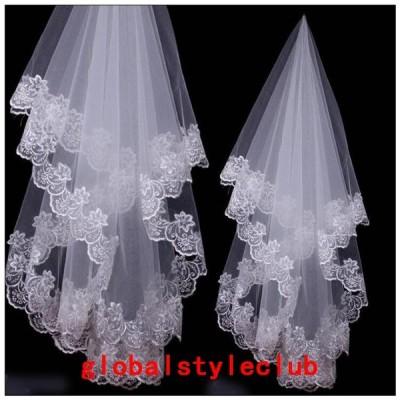 ウエディングベールベールロングベールダウンベールレース刺繍1.4mブライダル結婚式ベール花嫁披露宴ウェディング小物二次会2枚