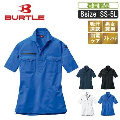 襟立ちがキマる半袖シャツ【BURTLE バートル 作業服 作業着】<BT:707 >