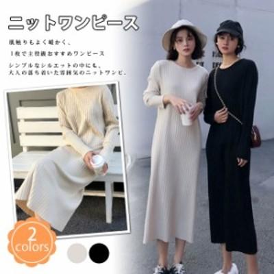 ニットワンピース ロングドレス カジュアル ファッション 冬衣装 防寒 LJ1113
