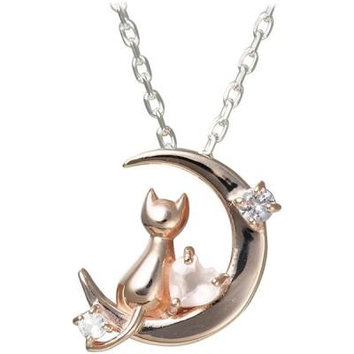 選べる 誕生石 12種類 ネコ 三日月 ピンクシルバー レディース ペンダント ネックレス 誕生日 プレゼント (4月 ダイヤモンド)