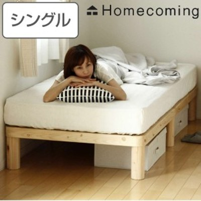 ベッド ひのき すのこベッド シングル Homecoming 丸型脚 天然木 木製 ( 送料無料 国産 すのこ シングルベッド 木製ベッド ベッドフレー