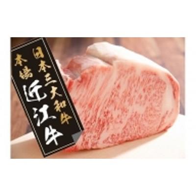 【4等級以上】【総本家肉のあさの】近江牛豪快ロースブロック【2kg】【AE06SM】