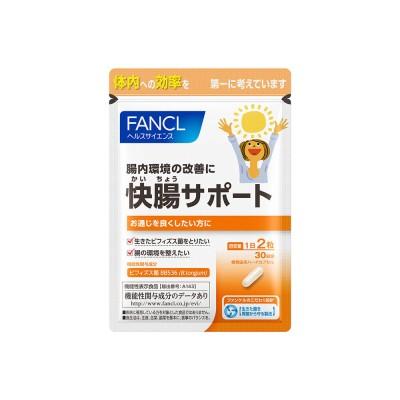 FANCL ファンケル  快腸サポート 1袋