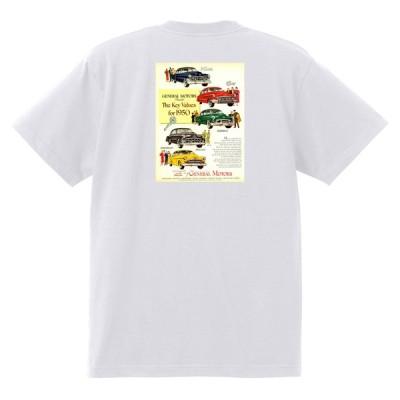 アドバタイジング ゼネラルモーターズ 1950 Tシャツ 091 白 アメ車 キャデラック ポンティアック オールズモービル シボレー