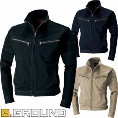 作業服 ブルゾン 桑和 SOWA G.GROUND ニット長袖ブルゾン 50093 作業着 通年 秋冬