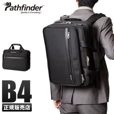 最大+16% 10/24から|パスファインダー ビジネスリュック 3WAY レボリューションXT Pathfinder PF6812B メンズ ブランド B4