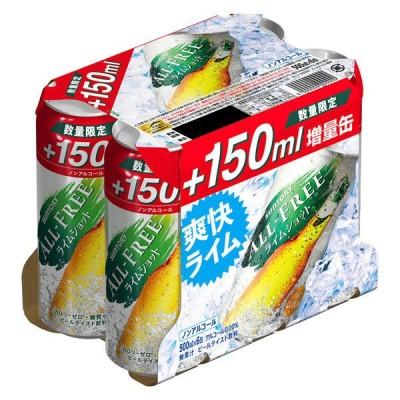 サントリーノンアルコールビール (増量缶)オールフリー ライムショット 350ml+150ml×6本