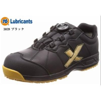 メンズ 3039 安全靴 【留め具ダイヤル式】 76 Lubricants(セブンティーシックスルブリカンツ)作業用 安全スニーカー ダイヤルを回して簡