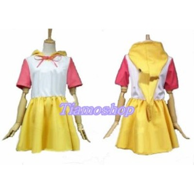 魔法の天使 クリィミーマミ  森沢 優 風★コスプレ衣装  完全オーダメイドも対応可能 * K3058