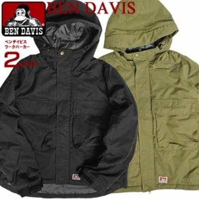 BEN DAVIS ジャケット メンズ ベンデイビス ワークパーカー 中綿 フードジャケット ゴリラタグ 中綿ジャケット BEN-1480