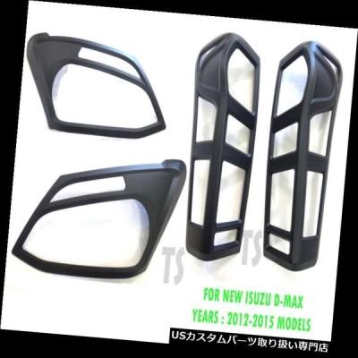 USヘッドライトカバー セットマットブラックヘッド+テールライトランプカバーフィットいすゞD-マックスDmax 4×4 12 13 14  Set M