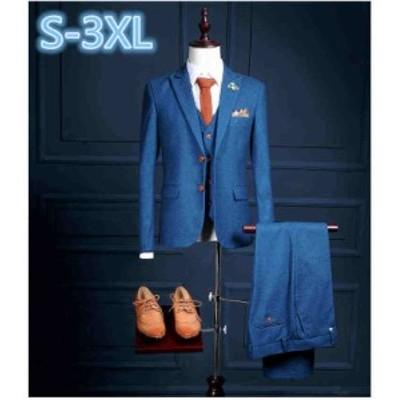 メンズスーツ フォーマル ビジネススーツ ジャケット+ベスト+パンツ スリーピース 3点セット 2つボタン ブルー 通勤 就職 結婚式 二次会