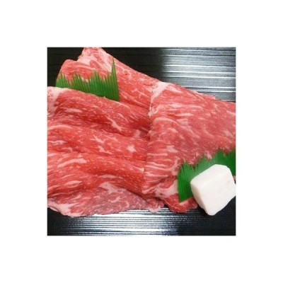 佐用町 ふるさと納税 【国産牛】モモバラすき焼き用670g