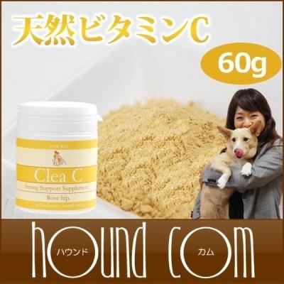 犬 ビタミンC サプリ クリアC 60g ビタミン 栄養補助 乳酸菌