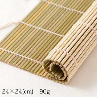 竹製巻きす 巻き寿司用すだれ Bamboo makisu