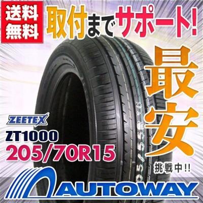 205/70R15 96H ZEETEX ZT1000 タイヤ サマータイヤ