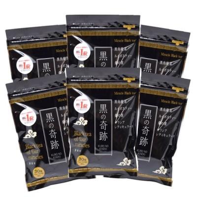 黒の奇跡 お茶 3g×30包入 6袋セット
